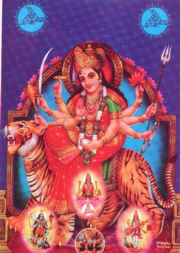 Durga Bhagwati
