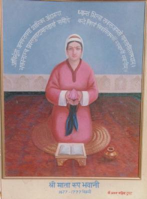 Rupa Bhawani