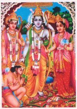 Rama-Lakshman-Sita with Hanuman