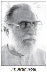Arun Kaul