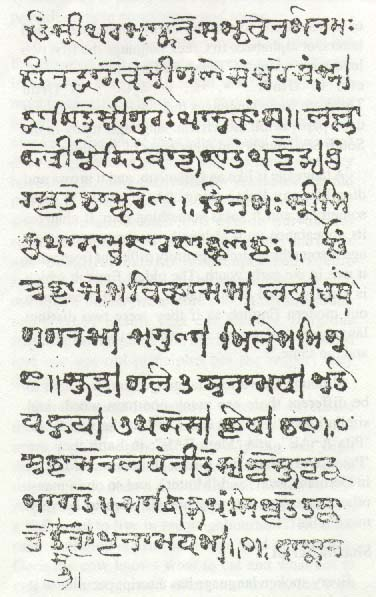 Lalla-Vakhs in Sharda Script (old MS.)